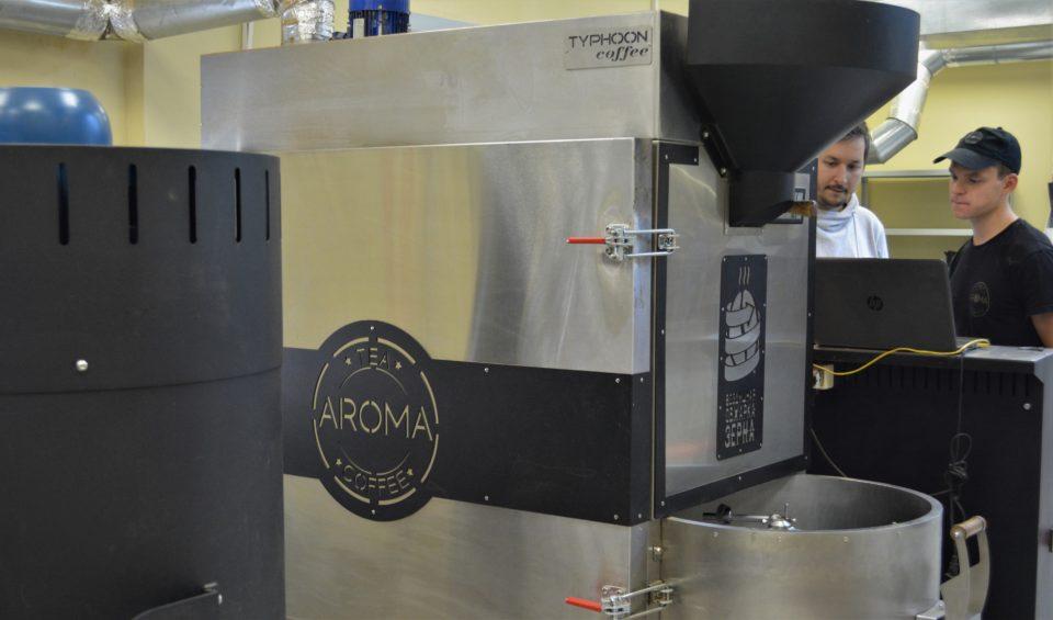 Aroma coffee обжарщик