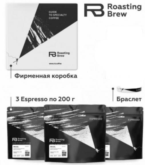 Roasting Brew обжарка в Москве